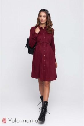 Платье-рубашка Silvia марсала для беременных и кормления
