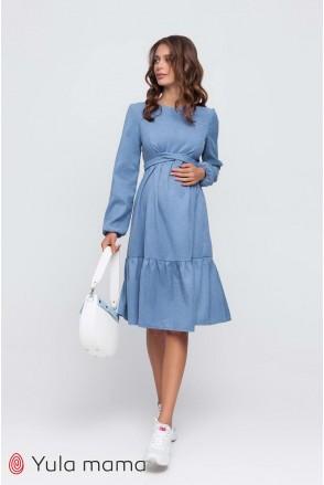 Платье Phyllis джинсово-голубой для беременных и кормления
