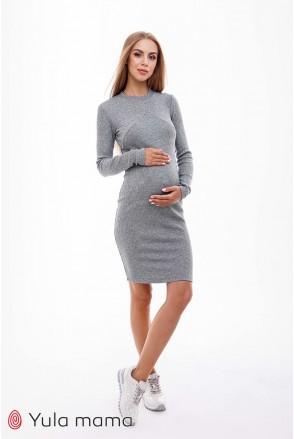 Платье Marika DR-49.141 серый меланж для беременных и кормящих