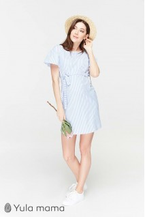 Платье Kamilla бело-голубая широкая полоска для беременных и кормящих