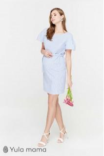 Платье Kamilla бело-голубая узкая полоска для беременных и кормящих
