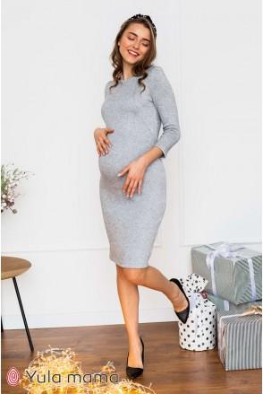 Платье Elyn серый меланж для беременных и кормления