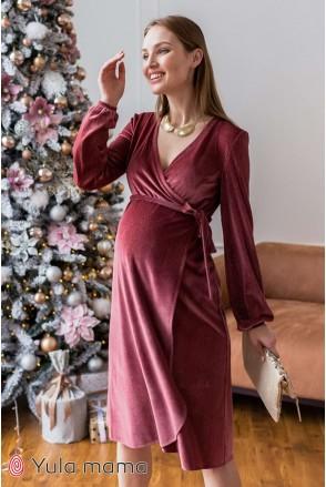 Платье Jen темная роза для беременных и кормления