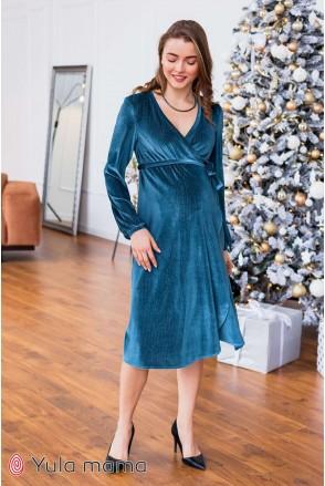 Платье Jen морская волна для беременных и кормления