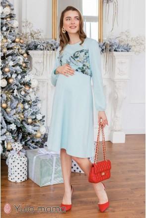 Сукня Magnolia ніжно-блакитний для вагітних і годування