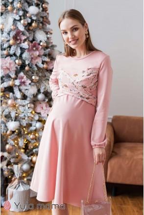 Платье Magnolia пудра для беременных и кормления
