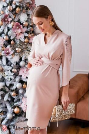Платье Mirella пудра для беременных и кормления