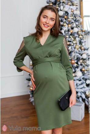 Платье Mirella хаки для беременных и кормления