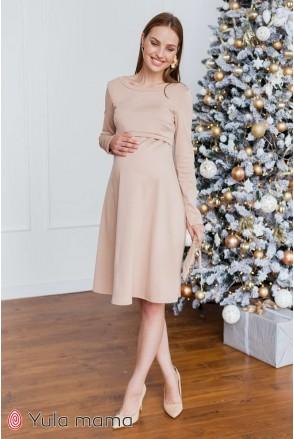 Платье Olivia бежевый для беременных и кормления