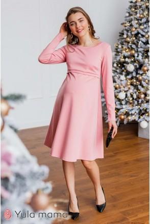 Платье Olivia темная пудра для беременных и кормления