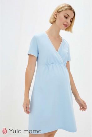 Ночная сорочка Alisa light голубой для беременных и кормления