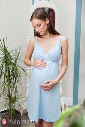 Ночная сорочка Viola голубой для беременных и кормления