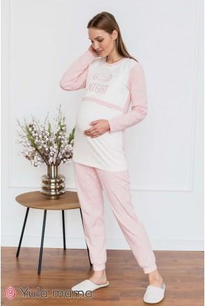 Піжама Milena рожевий меланж для вагітних і годування