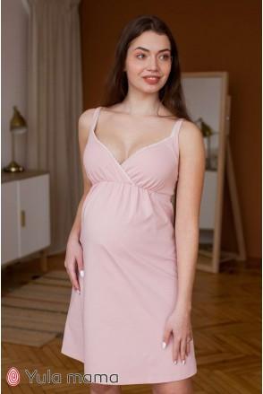 Нічна сорочка Viola NW - 1.10.3 пудра для вагітних і годування
