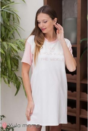 Ночная сорочка Yasmin розовый меланж с молочным для беременных и кормления
