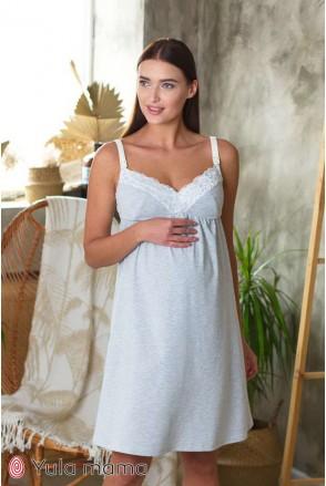 Ночная сорочка Monika new серый меланж для беременных и кормящих