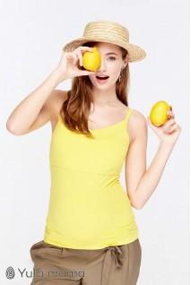 Майка May желтый для беременных и кормящих