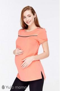 Туника Amina коралловый для беременных и кормящих