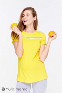 Туника Amina желтый для беременных и кормящих