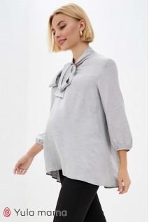 Туника Berenice светло-серый меланж для беременных и кормления