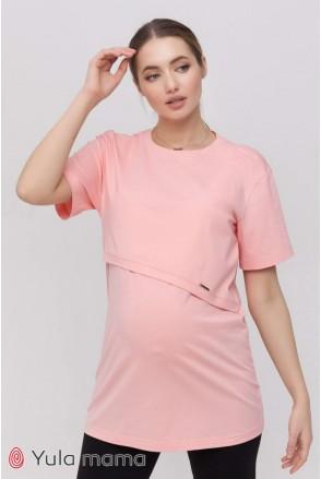 Туніка Hope теплий рожевий для вагітних і годування
