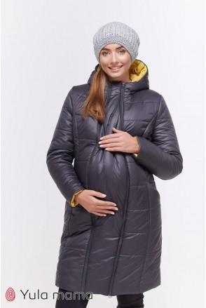 Зимнее теплое пальто Mariet графит с горчицей для беременных
