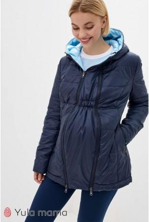 Демісезонна двостороння куртка Floyd (темно-синій з блакитним) для вагітних