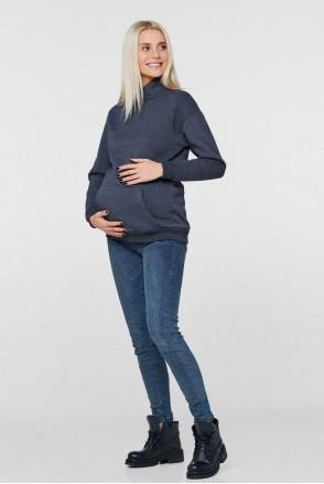 Худи с карманами Vancouver (деми) для беременных Антрацит