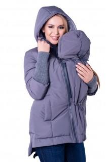 Демисезонная слингокуртка 3 в 1 Nurmes темно-серый для беременных