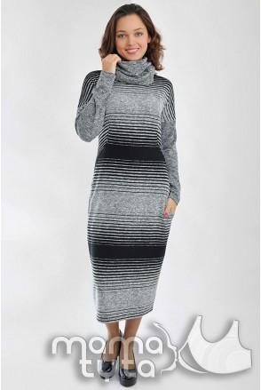 Платье + снуд СИМОНА серо-черный А142.7 для беременных и кормящих