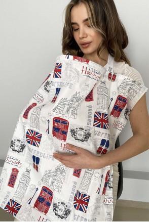 """Накидка для кормления + чехол-сумочка """"Лондон"""""""