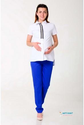 Брюки Classic Pants (Ярко-Синий) для беременных