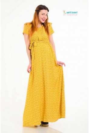 Сукня Passion (Грушевий) для вагітних і годування