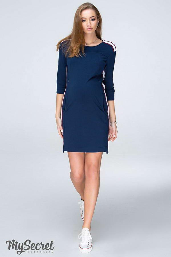 7735d853c46 Платье Danielle light темно-синий для беременных и кормящих от Юла ...