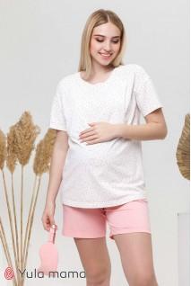 Пижама Janice цветные точки на молочном фоне + розовый для беременных и кормления
