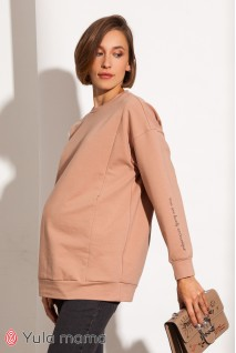 Свитшот для беременных и кормления Юла мама Sandrine SW-41.122 беж