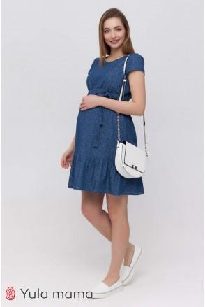 Платье Shelby джинсово-синий с принтом якорьки для беременных и кормления