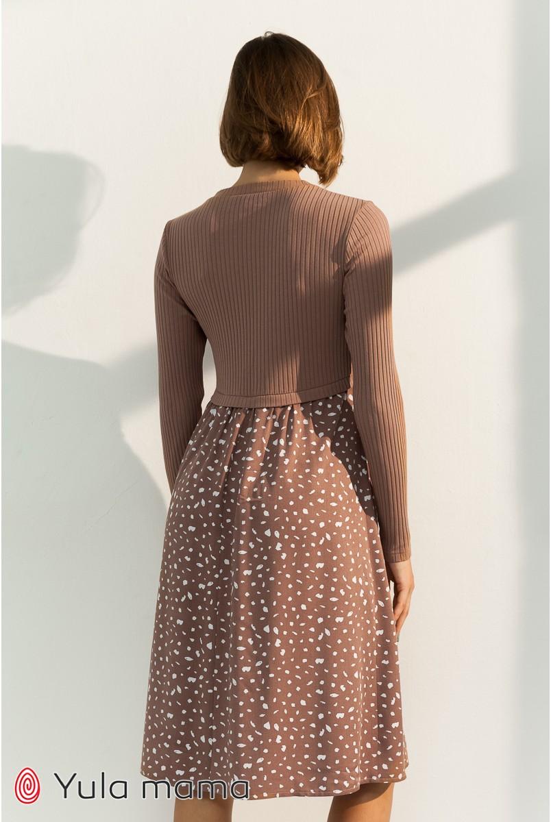 Платье для беременных и кормления Юла мама Paula DR-31.042 капучино