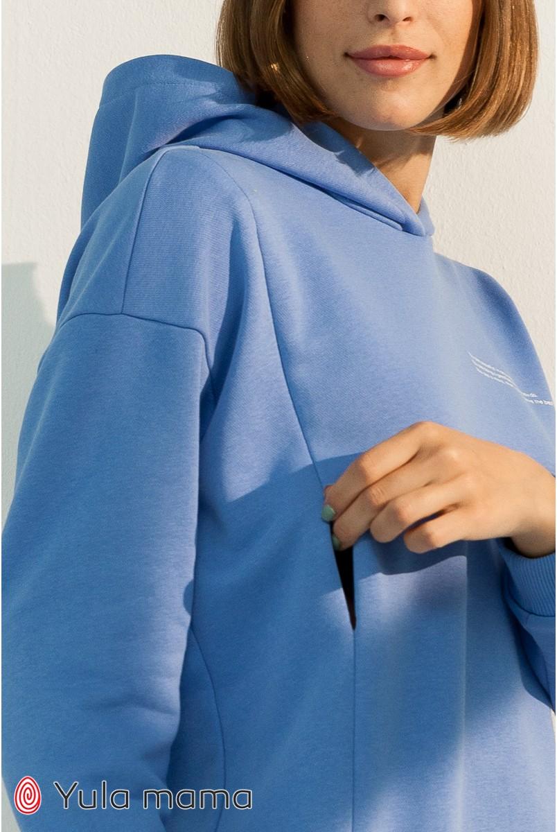 Худи для беременных и кормления Юла мама Gladys SW-31.015 голубой
