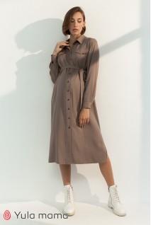 Платье-рубашка для беременных и кормления Юла мама Sabrina DR-31.053 беж