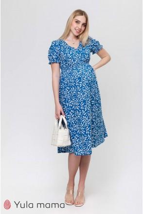 Платье Audrey белые цветочки на синем фоне для беременных и кормления