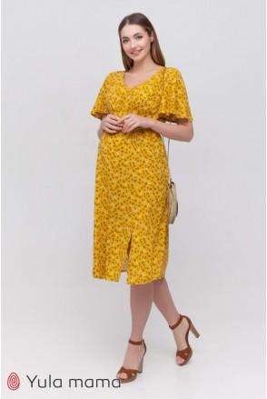 Платье Vanessa молочные цветочки на желтом фоне для беременных и кормления