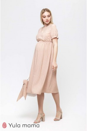 Платье Audrey мелкий молочный горошек на бежевом фоне для беременных и кормления
