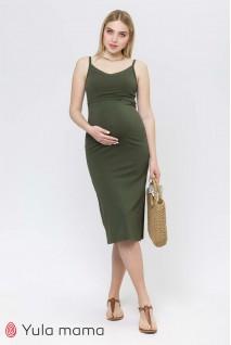 Сарафан Nita хаки для беременных и кормления
