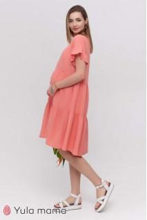 Сукня Annabelle Корал для вагітних і годування