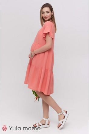 Платье Annabelle коралл для беременных и кормления