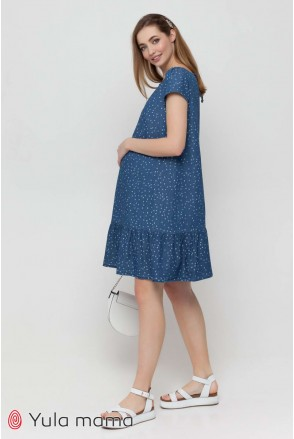 Платье Shelby джинсово-синий с принтом звездочки для беременных и кормления