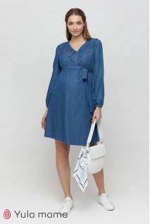 Платье Fendi джинсово-синий для беременных и кормления