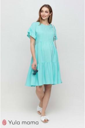 Платье Annabelle аквамарин для беременных и кормления