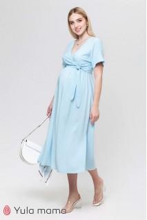 Платье Gretta голубой для беременных и кормления